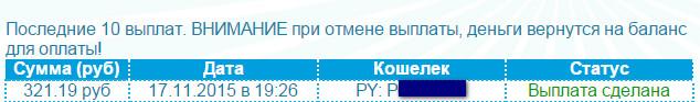 http://i76.fastpic.ru/big/2015/1117/f7/ef1ae129265eb28746396c61ea55dff7.jpg