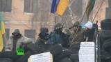Киев: Маски Революции (2014)