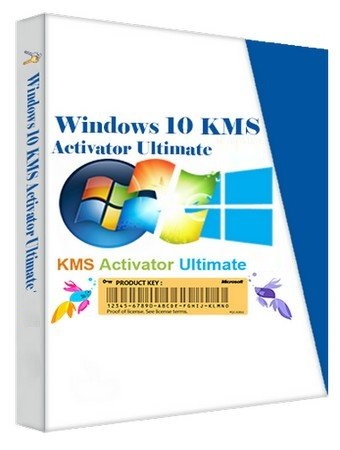 Windows 10 KMS Activator Ultimate 2016 1.6 + Portable