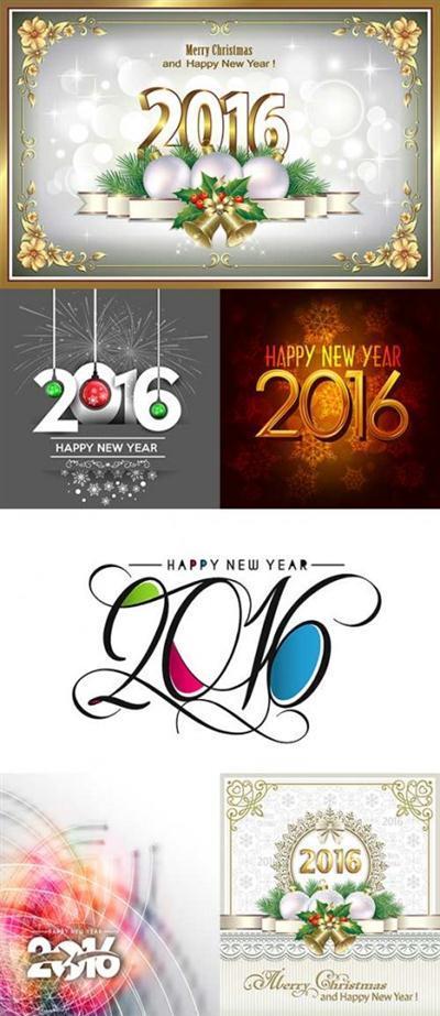 2016 Year 2
