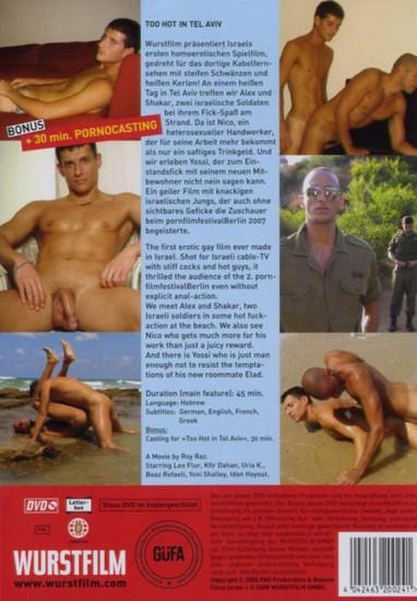 T0o H0t !n Te1 Av!v (2008/DVDRip)