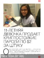 Хакер №11 (ноябрь 2015)