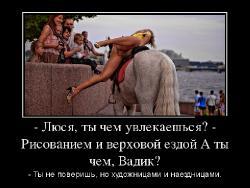 Подборка лучших демотиваторов №204