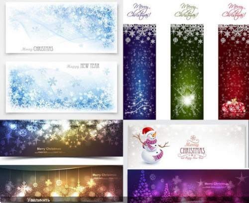 Vector - Новогодние фоны и открытки