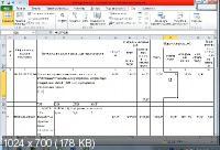 ��� ���������� ����� � Microsoft Excel (2014/PCRec/Rus)
