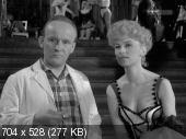 Пансион 'Буланка' / Pension Boulanka (1964) SATRip | D