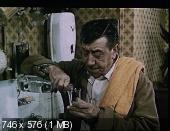 ������ ���������� / Lamateur ou S.O.S. Fernand (1967)