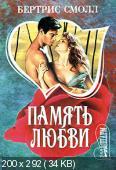 http://i76.fastpic.ru/thumb/2015/1201/cc/ef1f43fb60825713dc649738b0b04bcc.jpeg