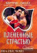 http://i76.fastpic.ru/thumb/2015/1201/e0/e66a62faf9f99bf3c81c5c09af2489e0.jpeg