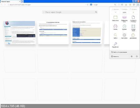 Firefox Good 1.2 [42.0.0-x32-x64]