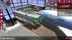 Airport Simulator 2015 / Симулятор Аэропорта 2015 (2015/RUS/MULTi12/License)