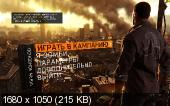 Dying Light Ultimate Edition (v1.6.2/dlc/2015/RUS/MULTi9) SteamRip Let'sPlay