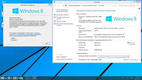 Windows 7-8.1-10 (x86-x64) AIO [70in1] adguard (v15.12.19) [Eng / Rus]
