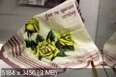 http://i76.fastpic.ru/thumb/2015/1220/36/_ce47a659b85b225d2df9f7950ced4636.jpeg