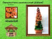 http://i76.fastpic.ru/thumb/2015/1220/49/9d03a7efe6182e9b3d99f9cf3411e449.jpeg