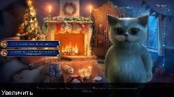 Christmas Stories 4: Puss in Boots (2015/RUS/PC)