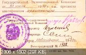 http://i76.fastpic.ru/thumb/2015/1223/5b/1acd56fae101aac9f9479d5f3a713b5b.jpeg