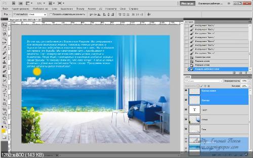 Photoshop для онлайн-бизнесмена