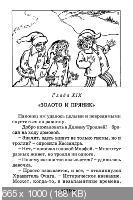 http://i76.fastpic.ru/thumb/2016/0101/07/2e89bbb676152ea03af1524a4e2fc007.jpeg