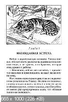 http://i76.fastpic.ru/thumb/2016/0101/1b/0c8806a8a6361f89f25d780eff9eb91b.jpeg