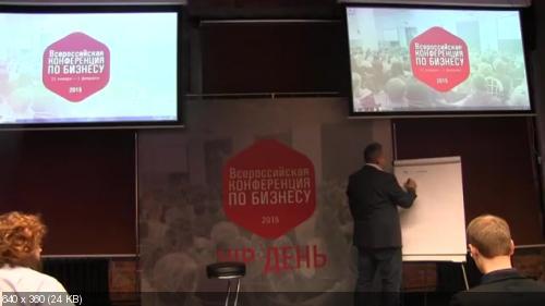 Парабеллум - Агрессивное удвоение бизнеса в кризис