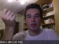 Андрей Рыськов. Самопрограммирование (2014) Тренинг