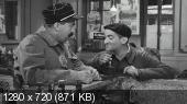 Не пойман – не вор / Ni vu, ni connu (1958)