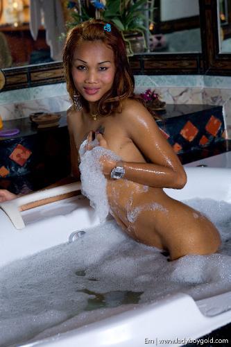 Em - Bubble Bath