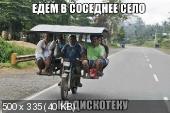 Фотоподборка '220V' 16.01.16