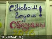 Смешные надписи и маразмы (13.01.16)