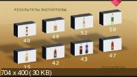 http://i76.fastpic.ru/thumb/2016/0114/05/80a95b8402d1be6677a14ef915738105.jpeg