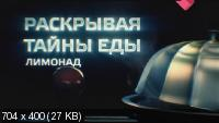 http://i76.fastpic.ru/thumb/2016/0114/bf/779dae8abacf4b28c0d6dd408d5d4abf.jpeg