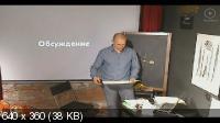 Управление проектами, людьми и собой (2014) Видеокурс