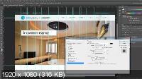 Photoshop для веб-дизайнера (2015) Видеокурс