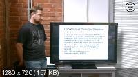 Дмитрий Шахов. Как правильно делать SEO после Минусинска (2015) Мастер-класс
