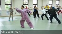 Метод укрепления мышц и сухожилий (2015) Тренинг