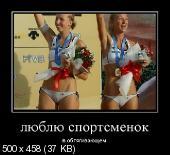 Демотиваторы '220V' 05.02.16