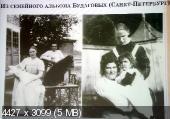 http://i76.fastpic.ru/thumb/2016/0206/1f/_f86bbaa711344de3fff5be5532f4d71f.jpeg