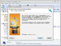 Starus File Recovery 3.8 Multilingual + Portable