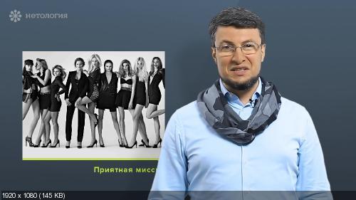 Александр Левитас - Инструменты быстрого маркетинга (2015)