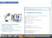 PrivaZer 2.46.0 - чистка персонального компьютера