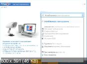 PrivaZer 2.46.0 - очистка Вашего компьютера