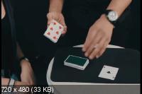 Карточные фокусы и кардистри 0,5+0,5 (2014) Видеокурс
