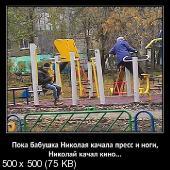 Демотиваторы '220V' 15.02.16