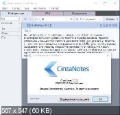 CintaNotes 3.1.2 - ������� �������