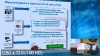 Ушанов Азамат. Золотой актив 6.0 (2015) Тренинг
