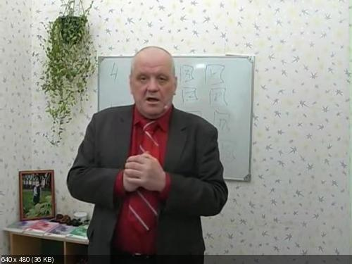 Полонейчик Иван - Эффективное чтение и конспектирование (2015)