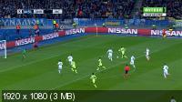Лига чемпионов 2015 16-ый год