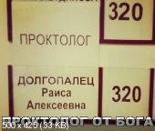 Фотоподборка '220V' 01.03.16