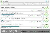 TrayTorrent 3.0.2.0